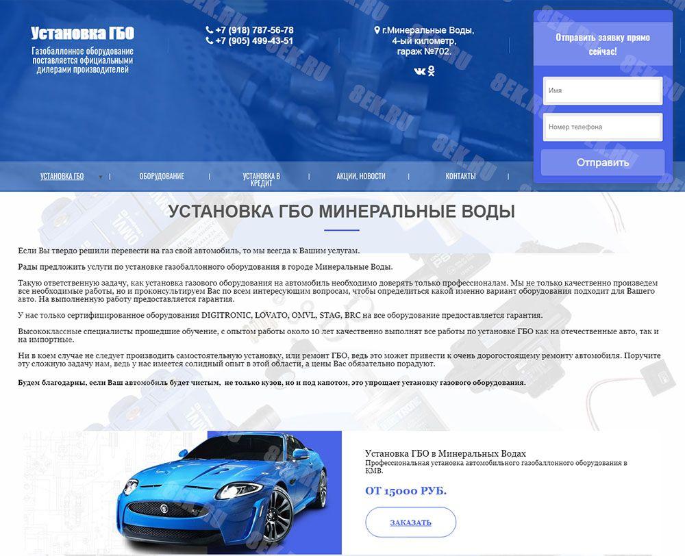 поддержка сайтов в Светогорске