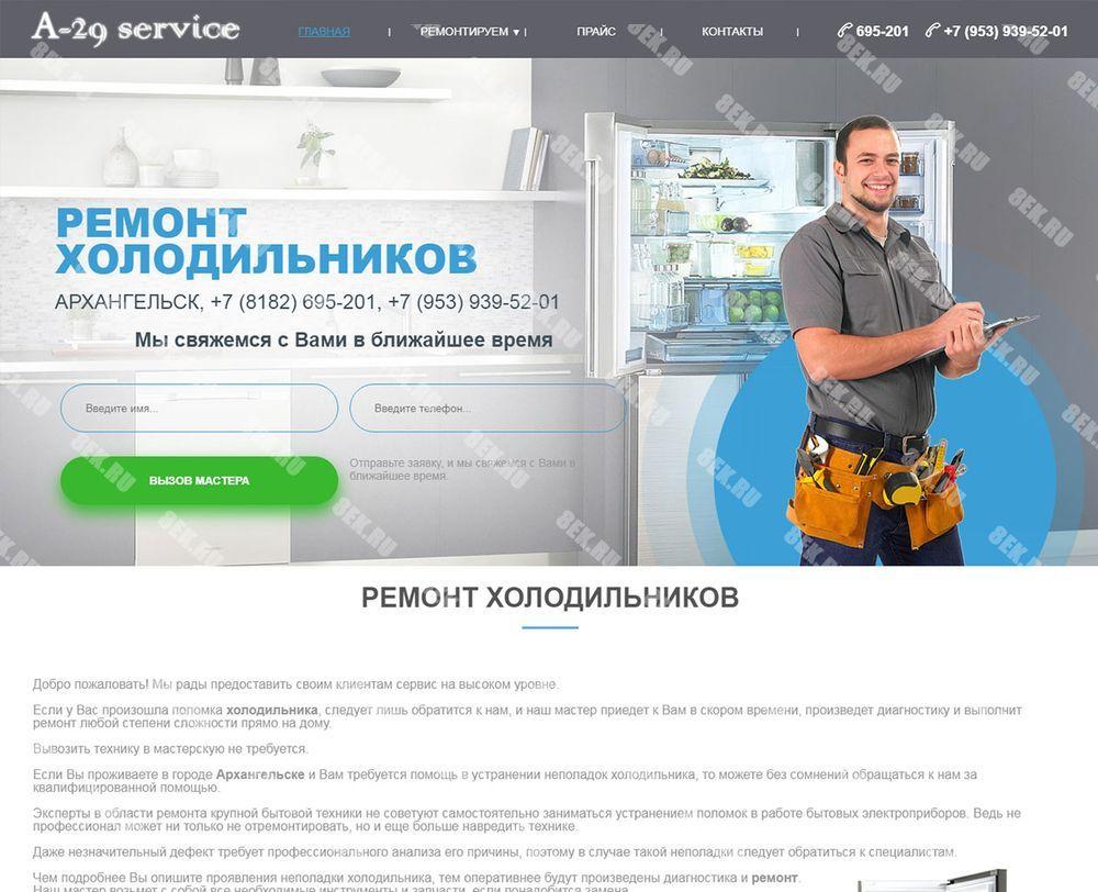 сопровождение сайтов в Ханты-Мансийске