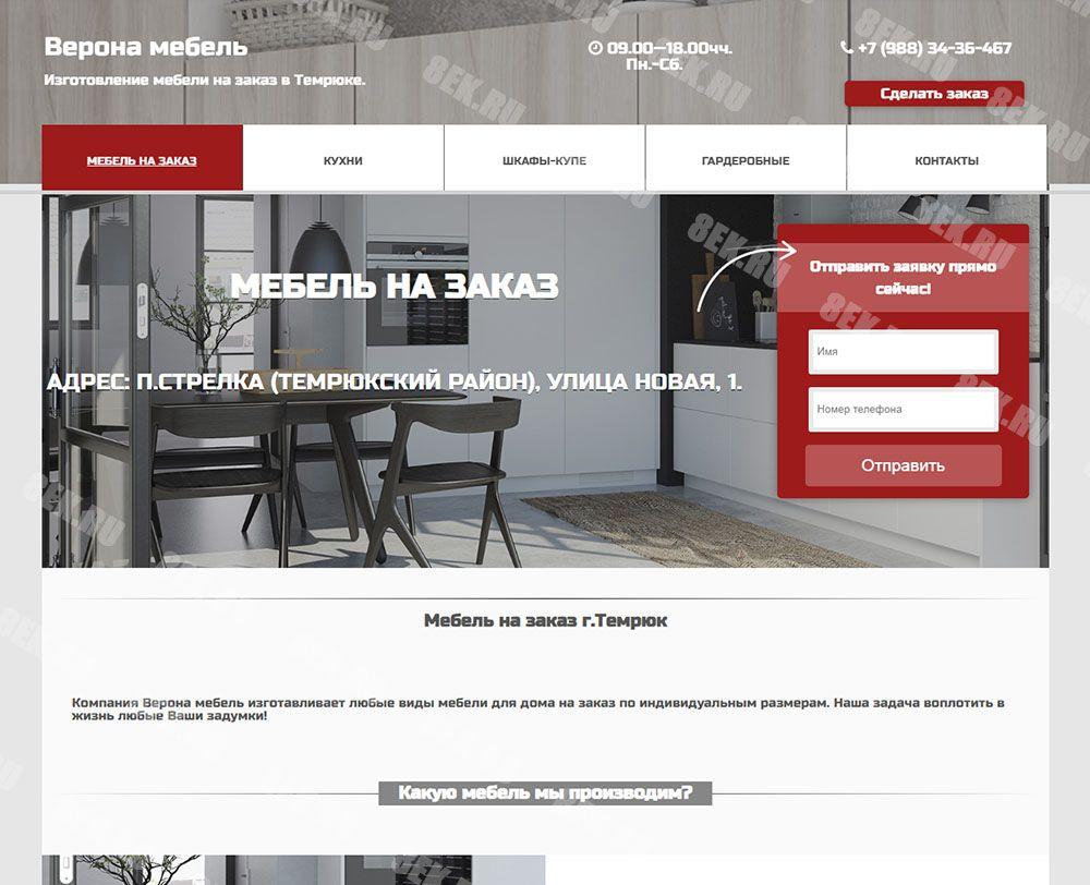 создание сайтов в Туринске