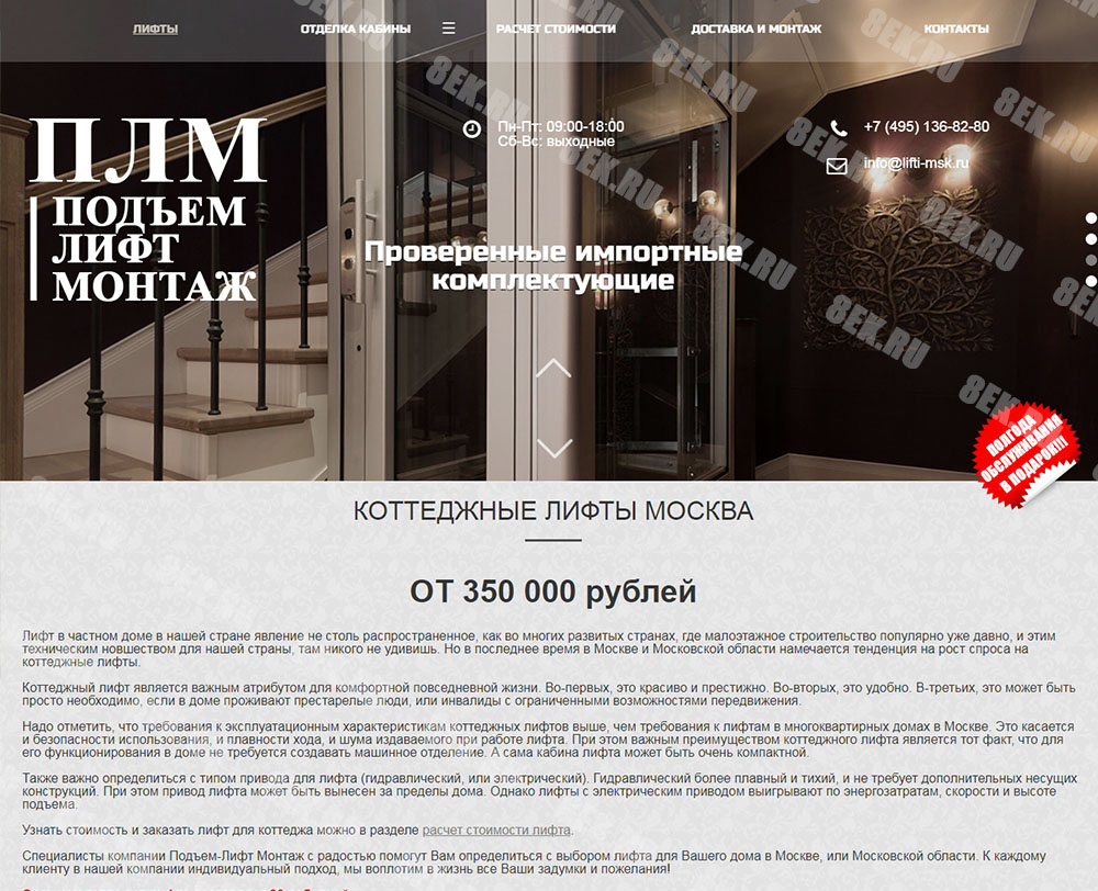 создание сайтов в Славске