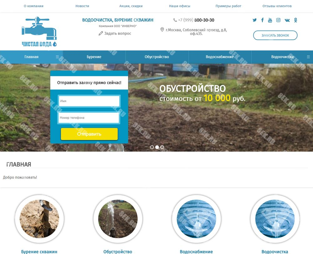 продвижение сайтов в Курчатове