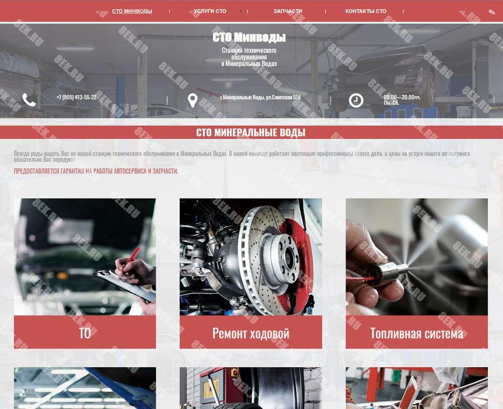 разработка и продвижение сайтов в Чернушке